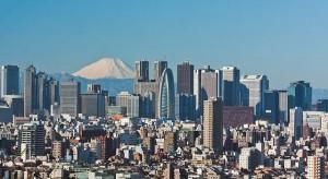Shinjuku_Rascacielos