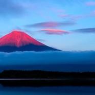 El monte Fuji, Patrimonio de la Humanidad.