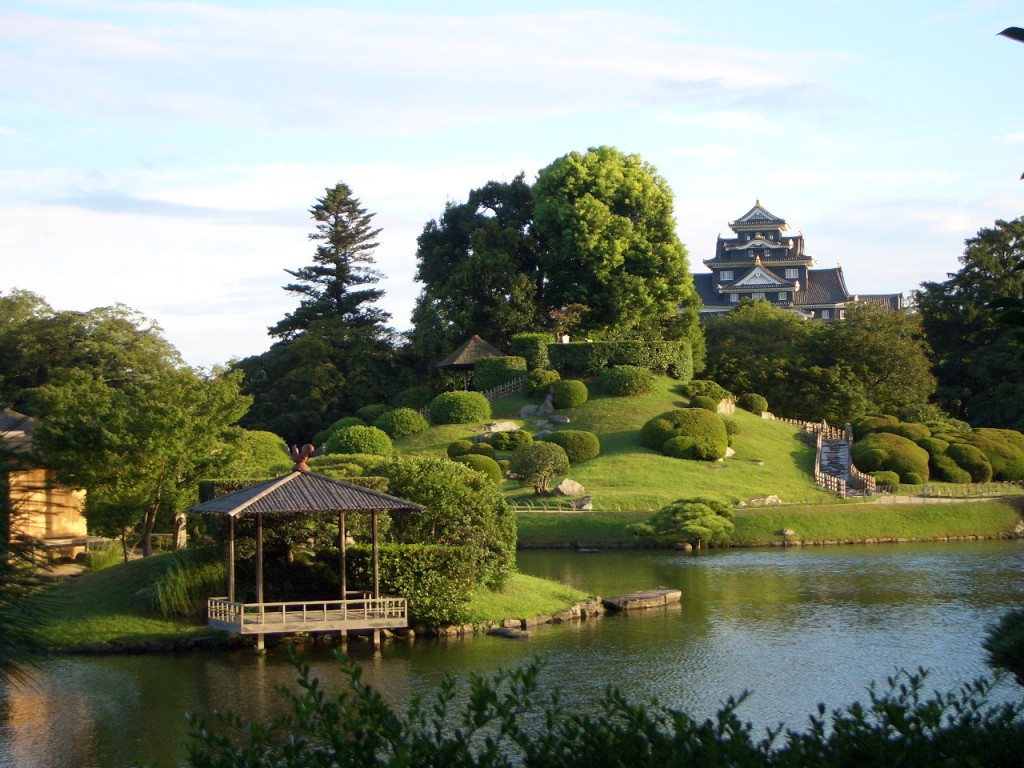 Jardín Korakuen