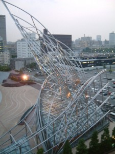Museo Nacional de Arte de Osaka