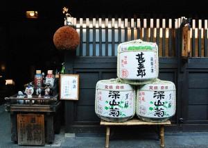 Tienda de sake en Takayama