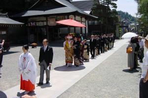 Boda en Takayama