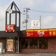 Comer japonés en Japón, cadenas de comida rápida.
