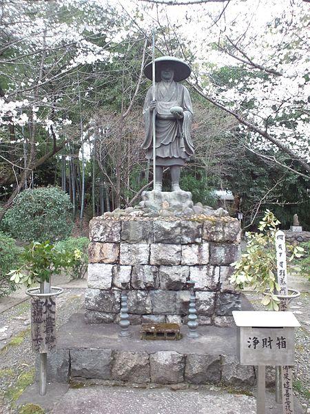 Estatua del monje Kobo Daishi en el templo Kajyuji, Kioto.