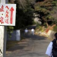 """El """"camino de Santiago"""" japonés."""