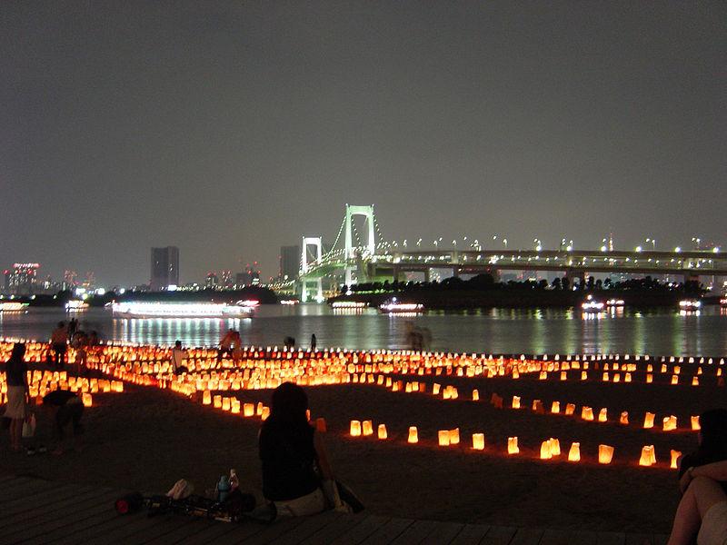 """Celebración del """"Día del Mar"""" en Odaiba, Tokio."""
