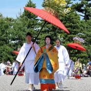 El festival Aoi en Kioto.