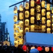 El festival Gion en Kioto