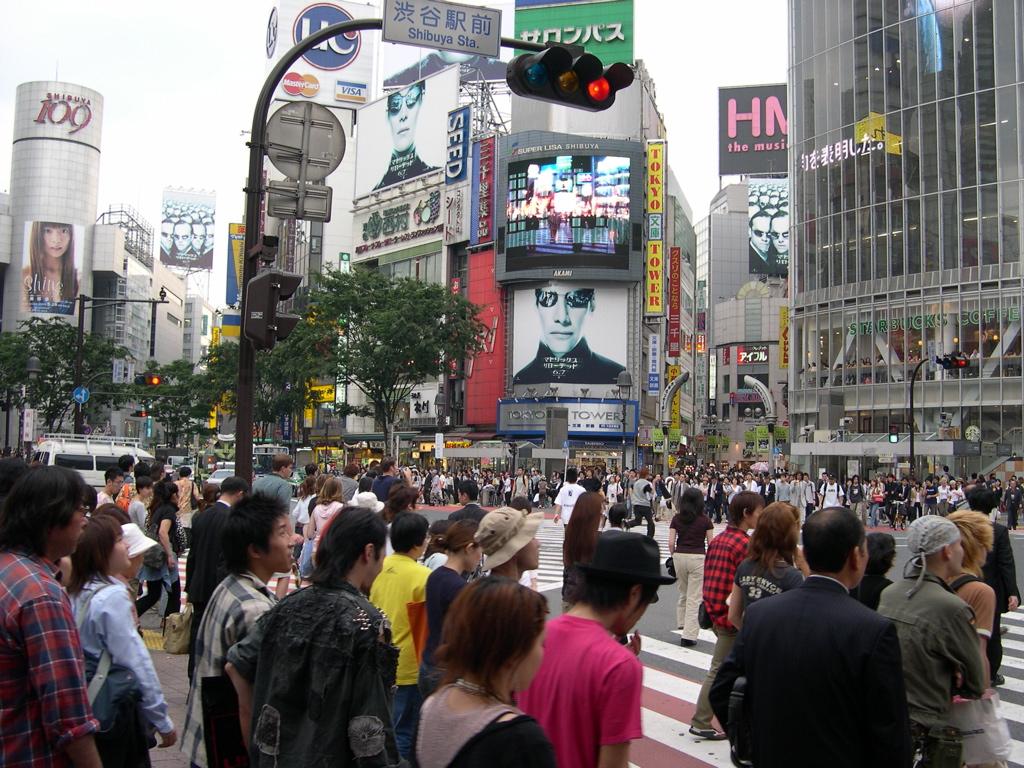 Shibuya_tokyo