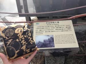 Owaku5