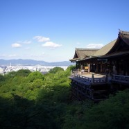 """Excursiones en Kioto: Del """"templo del agua pura"""" al """"templo de las flores"""""""
