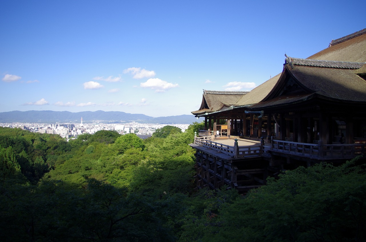 Vistas diurnas del Templo de Kiyomizu