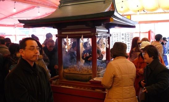 Entrada de año al estilo japonés