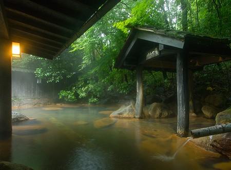 Aguas termales (onsen) en Kyushu