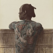 El arte del tatuaje en Japón